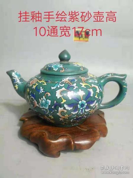 挂釉手绘紫砂壶,品相如图,包桨老辣,保存完好,全品包老。