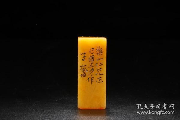 寿山田黄石雕方形印章