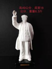 文革时期,唐山瓷,毛主席像,包存完整