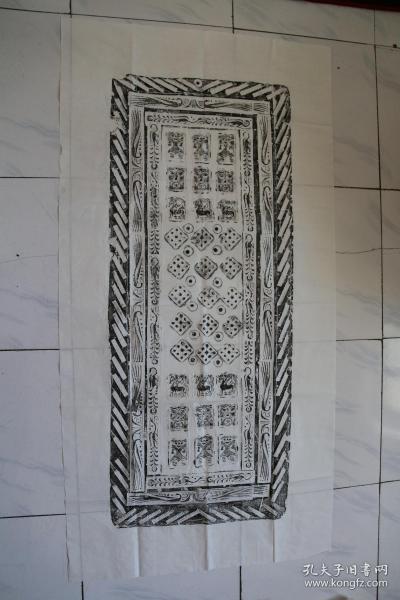 珍品,汉砖宣纸拓片 【汉画像】汉砖,原砖原拓。汉砖尺寸112cmx46cm.全手工拓 图案清晰.留有题跋空间