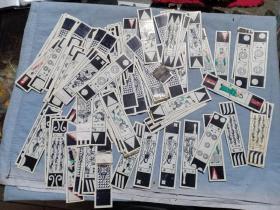 (箱17)老纸牌,麻将牌,水浒题材,120张,12*3cm
