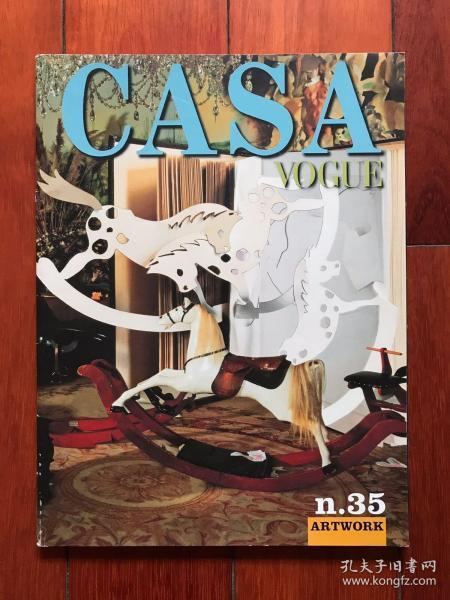 VOGUE Italia CASA 2011年4月号