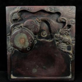 文房器 旧藏 紫端