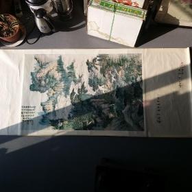 山水年画。