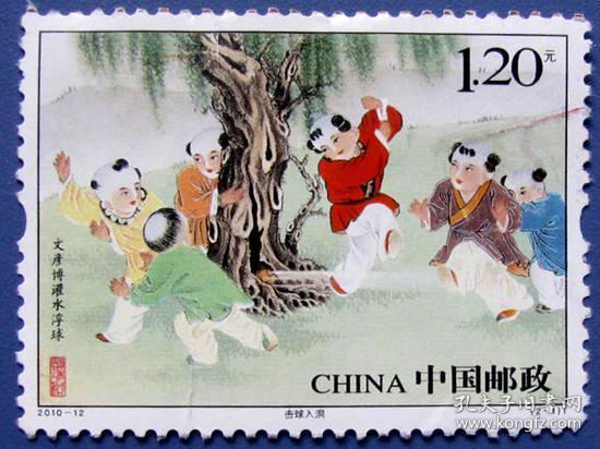 2010-12 文彦博灌水浮球2-2灌水浮球全新邮票--全新邮票甩卖--实物拍照--永远保真