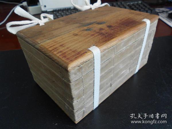 清光绪古籍珍本同文书局《康熙字典》白纸精印版本极佳