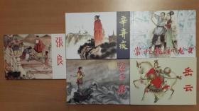 典藏连环画(全套40册)         全新正版