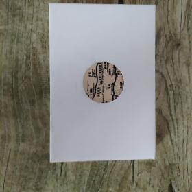 畅游西藏   《布达拉宫》系列钢笔画木质明信片