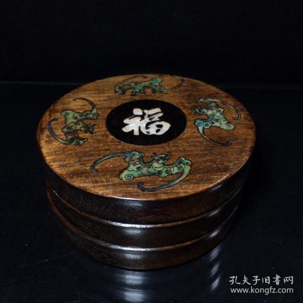 花梨木镶贝壳三层盒子