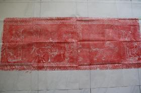 珍品,朱砂红 汉砖宣纸朱砂拓片 【马到成功。驯虎图】汉砖,原砖原拓。汉砖尺寸115cmx44cm.全手工拓 图案清晰.留有题跋空间
