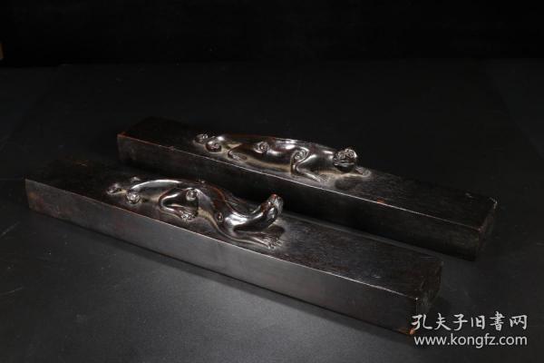 清代 小叶紫檀雕螭龙纹镇尺