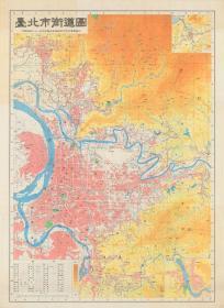 台湾省台北市街道图(复印件)(制图年代:民国[1912-1948年];复印件尺寸:78x107cm;范围:包括新市区,但图边山区缺,有区界,有里名无里界,主要街道有名称)