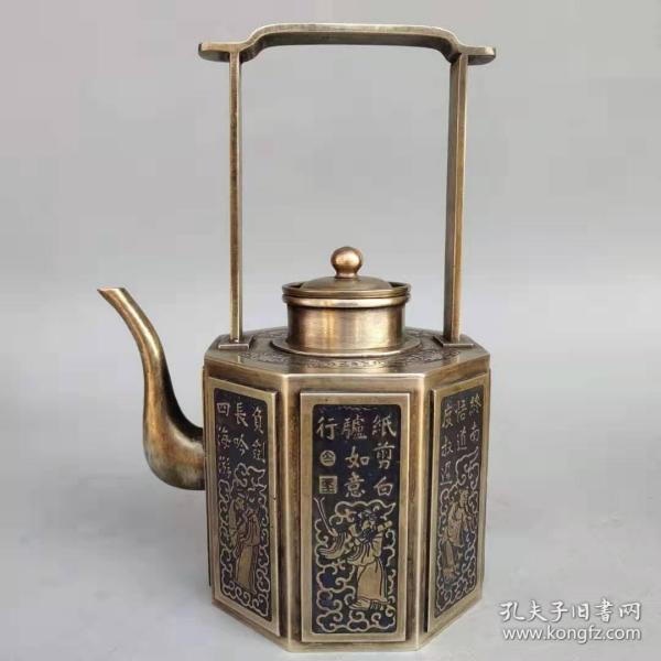旧藏白铜八角八仙酒壶茶壶摆件