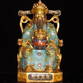 铜胎景泰蓝掐丝财神