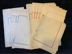 【铁牍精舍】【文房雅玩】民国空白稿纸一批,29张
