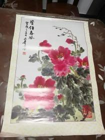 1987年管领春风(13张全)挂历