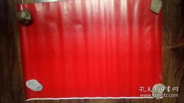 文革红色牛皮纸