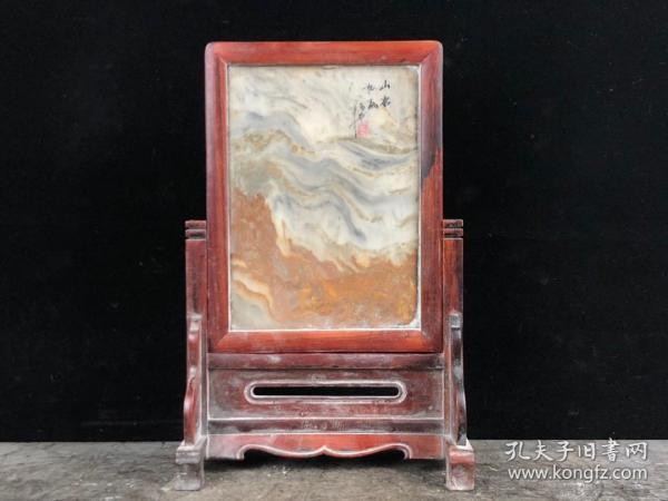 檀木镶石板天然画插屏