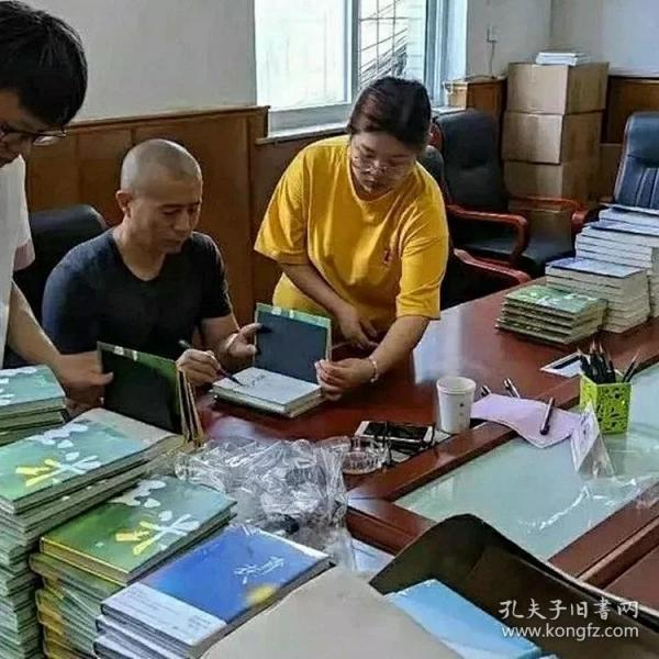 罕见的毕飞宇面签签名题词本《小说课》签名保真