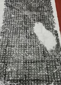 馆藏名碑:北周曹恪碑原碑拓片