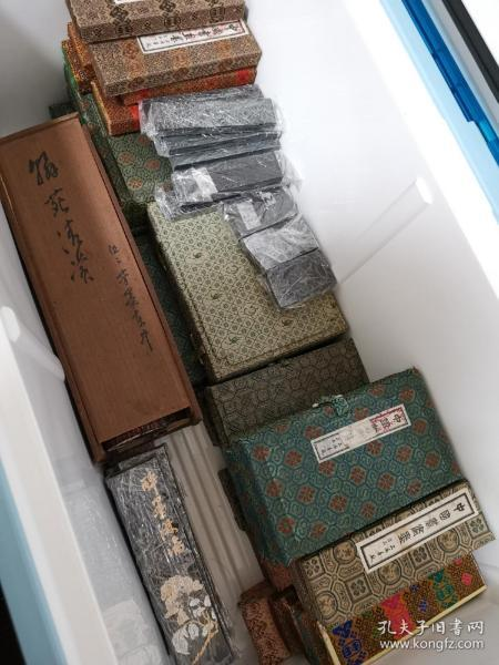上海墨厂 油烟 老墨