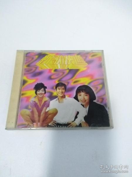 《新歌快递》VCD