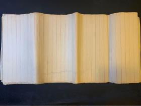 【铁牍精舍】【名家信札】民国空白长笺一刀74张,用纸极佳,品相亦佳,清末民初名家信札多有用此类者,火气全无,文房佳品,(牌记为纸厂牌记,仅一张有)。价格为10张价格,通走优惠,52x24.7cm