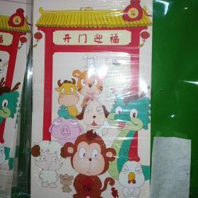 国版十二生肖错片,门顶上多一只猫,一百三十四张一起售