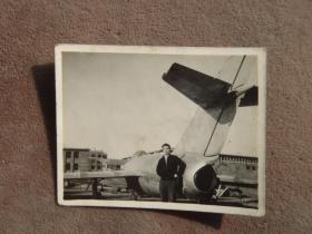 50年代 飞行员及飞机老相片 老照片收藏