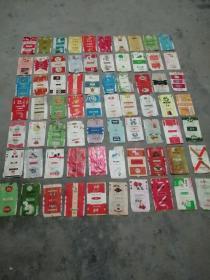 早期烟标70张