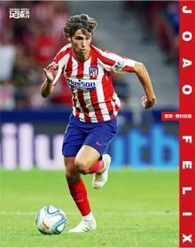 若昂?费利克斯 马德里竞技 葡萄牙队 足球周刊海报