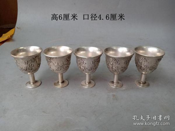 乡下收的一套传世宣德《福禄寿喜财》银酒杯 .