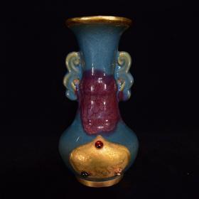 宋窑变包铜鎏金镶宝石双耳瓶
