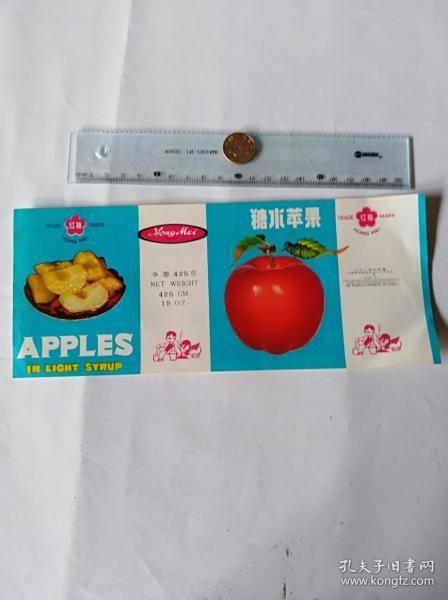 糖水苹果    50件商品收取一次运费。如图。大小品自定。