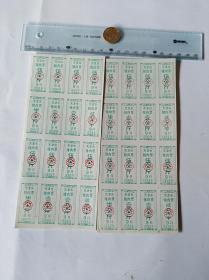 猪肉票 2张    50件商品收取一次运费。如图,大小品自定。