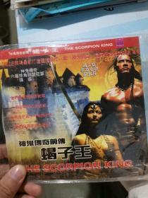 蝎子王   2碟装  DVD