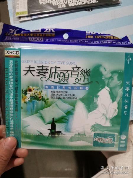 夫妻床头音乐     CD