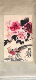 陈寿荣       纯手绘          国画         (卖家包邮)工艺品