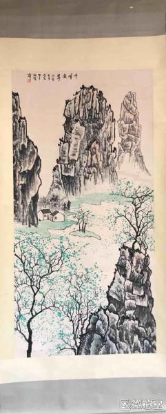 白雪石       纯手绘          国画         (卖家包邮)工艺品