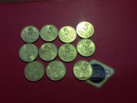 梅花五角 5角 1991年至2001年11枚一套(带光流通好品)  1069