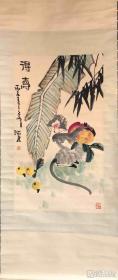 王炳龙     纯手绘          国画         (卖家包邮)工艺品