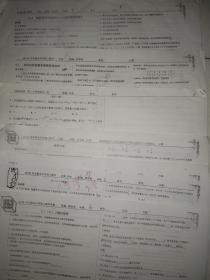19-20衡水中学高二数学学案