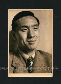 中国科学院院士 马杏垣签名自藏照片 民国原版老照片 1947年摄于英国