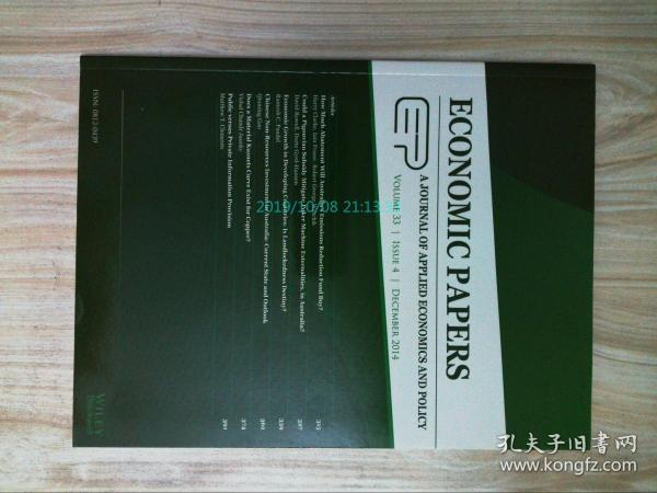Economic Papers: A journal of applied economics and policy 12/2014 经济论文:应用经济学与政策学术期刊