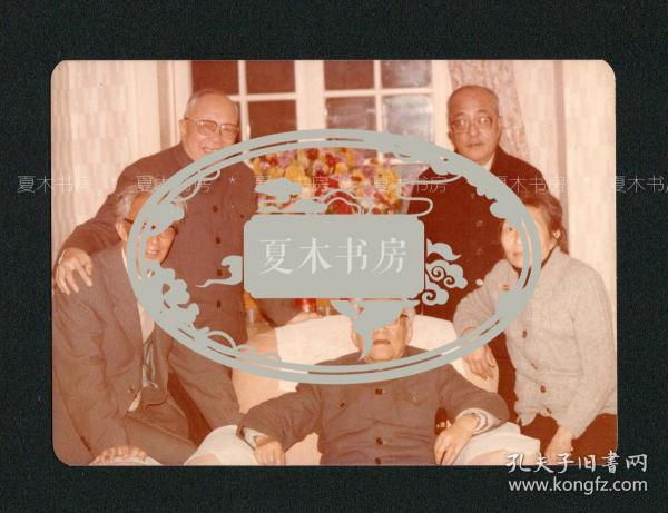辛笛题跋照片,巴金 黄裳 辛笛 赵瑞蕻 杨苡合影,巴金八十岁生日聚会摄影,古剑旧藏,原版老照片
