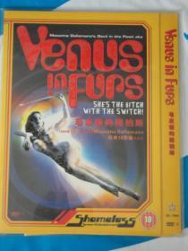 D9 毛皮里的维纳斯 Paroxismus 又名: Venus in Furs 导演: 赫苏斯·佛朗哥 1碟