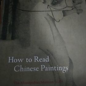 How to Read Chinese Paintings