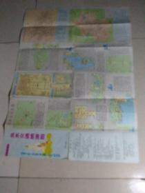 北京交通游览图(1990版)  海洋出版社