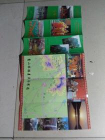 少林寺景区游览图