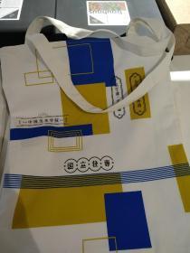 中国美术学院原创帆布包